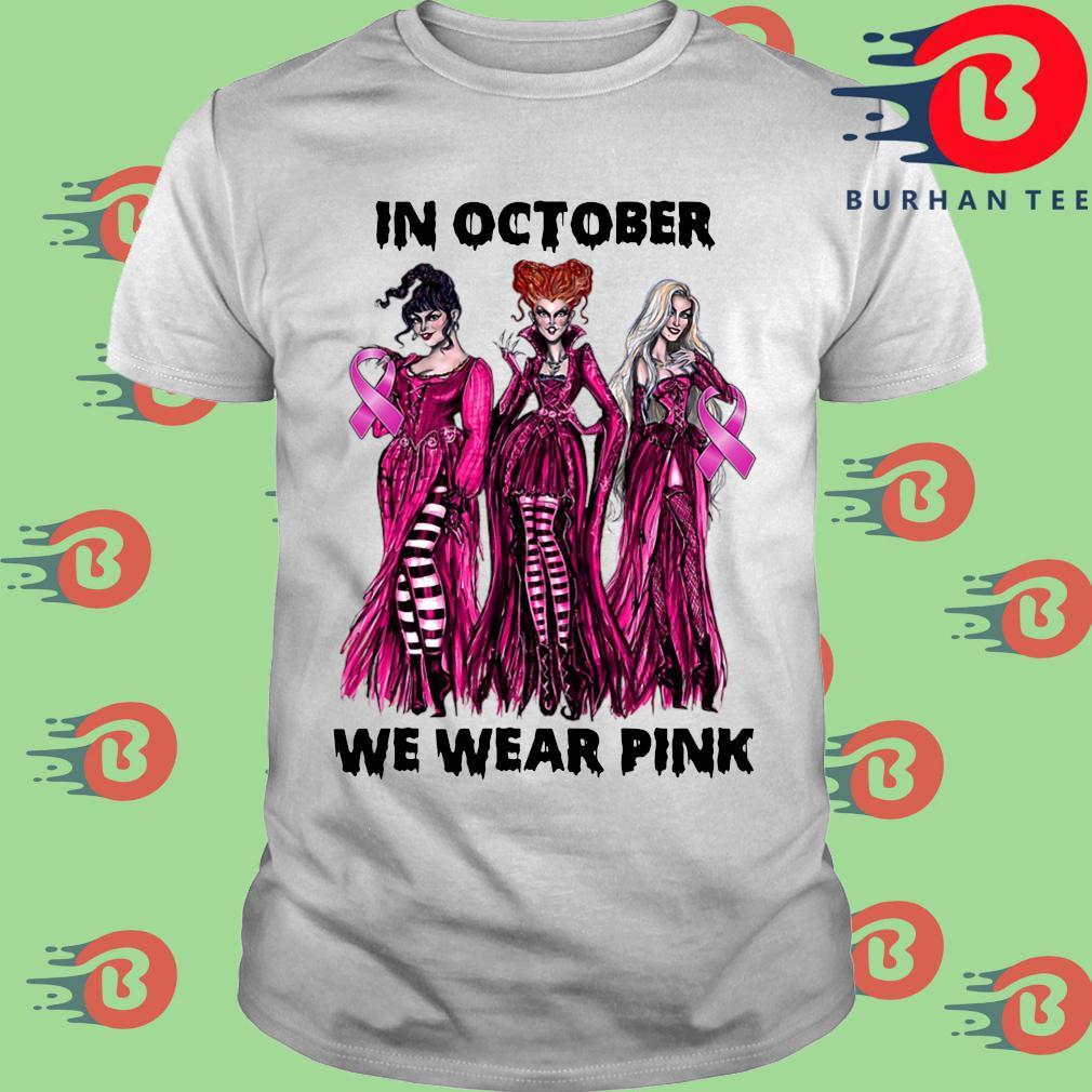 Hocus Pocus Breast cancer awareness in October we wear pink Halloween shirt